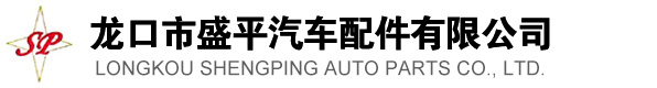 Shengping AutoParts